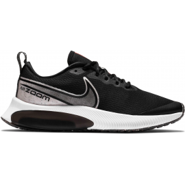 Zapatillas Nike Air Zoom Arcadia SE (GS) negro junior