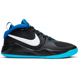 Zapatillas baloncesto Nike Team Hustle D9 negro Junior