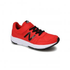 Zapatillas New Balance YT570RB2 rojo negro junior