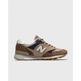 Zapatillas New Balance M577SDS marrón hombre