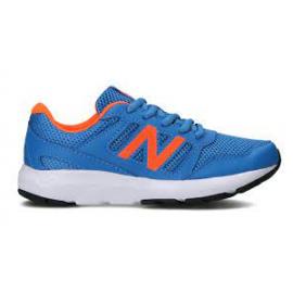 Zapatillas New Balance YK570CRS azul junior