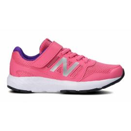 Zapatillas New Balance YT570CRB rosa junior