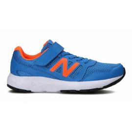 Zapatillas New Balance YT570CRS azul junior