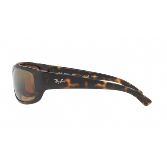 b3f293e5c9 Gafas Ray-Ban Rb4283Ch 710/A3 64 Havana Brown Gradient Polar ...