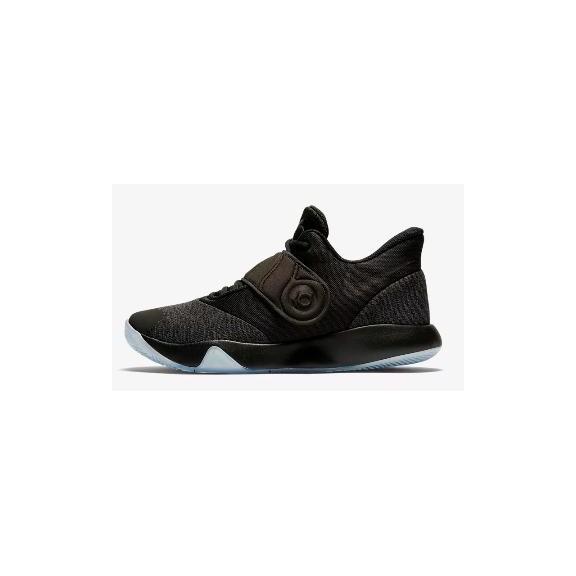 a29904aa856a69 Zapatillas baloncesto Nike KD Trey 5 VI negra gris hombre Deportes Moya