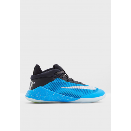 Zapatilas baloncesto Nike Future flight azul junior