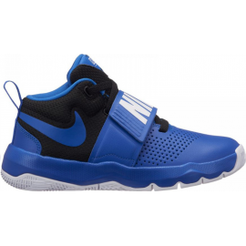Zapatillas baloncesto Nike Team hustle D8 azul/negro junior