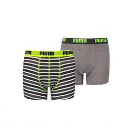 Boxer Puma Basic printed str 2P amarillo/gris junior