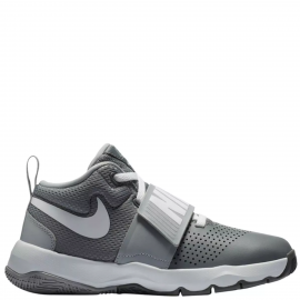 Zapatillas baloncesto Nike Team hustle D8 gris junior
