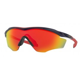 Gafas Oakley M2 Frame Xl Snapback navy prizm ruby