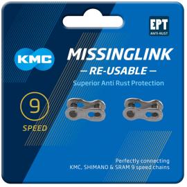 Enganche de cadena Kmc 9 velocidades ( Blister 2 unidades)