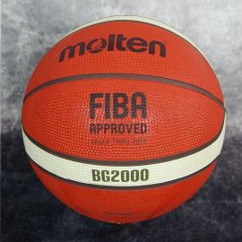 Balón mini baloncesto Molten BG2000 naranja/blanco