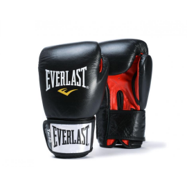 Guantes Boxeo Everlast Leather Fighter 14oz negro/rojo