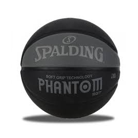 Balón baloncesto Spalding Phantom Street negro