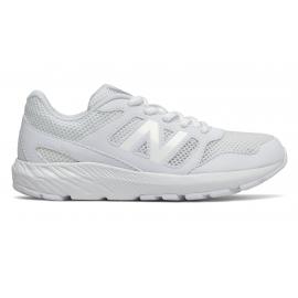 Zapatillas New Balance YK570WG blanco junior
